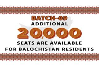 20,000 Additional Seats for Balochistan, including 5000 for South Balochistan, are Now Available.