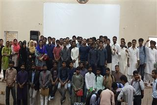 DigiSkills.pk Roadshow at University of Sindh, Jamshoro